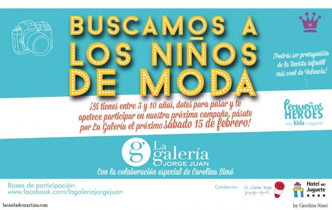 Casting niños, La Galería Jorge Juan Valencia, Blog Moda Infantil, Carolina Simó