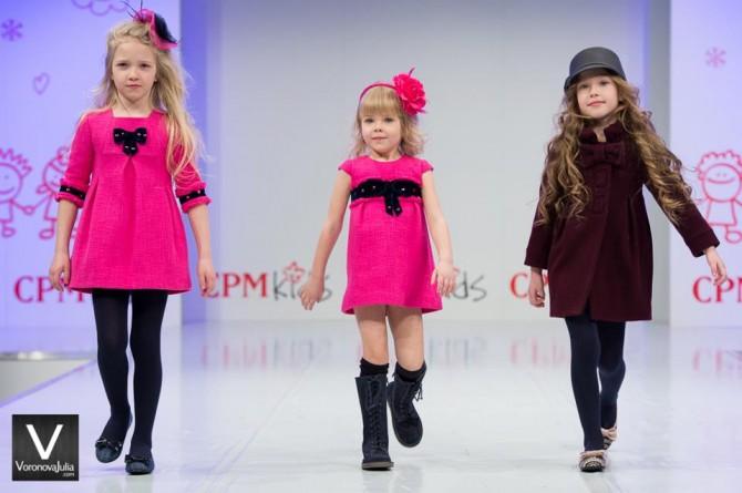 SANMAR, Happy Kids Media, Julia Voronova, La casita de Martina, Blog de Moda Infantil, Carolina Simó